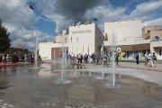 Naujasis fontanas