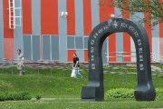 Skulptūra ''Atrask savo laimę'' miesto sode