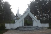 Švenčiausios Mergelės Marijos Kankinių Karalienės koplyčia