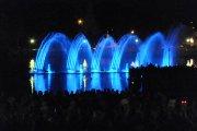 Šviečiančio - grojančio fontano Dauniškio ežere programa