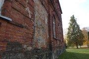 ''Saulės'' gimnazijos pastato siena
