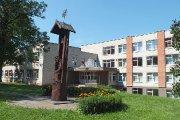 Užpalių gimnazija